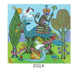 AA. VV., Calendario 2014, Sartoria Utopia, Milano 2013